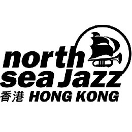 North Sea Jazz Hong Kong 2014