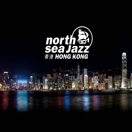"""The World's Best Jazz Festival"" Makes Asian Debut in Hong Kong"