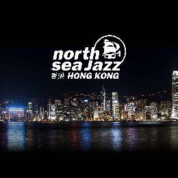 North Sea Jazz Hong Kong Promo