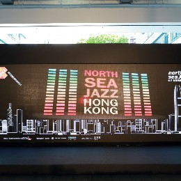 Highlights of the North Sea Jazz Press Conference 12th June